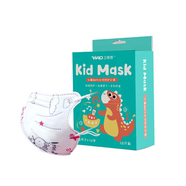 Kids Disposable Face Masks Child Protective Cover Mask for Boys Girls - KingCare | KingCare.net