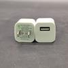 Обычный USB зарядное устройство переменного тока (800 мА · ч)