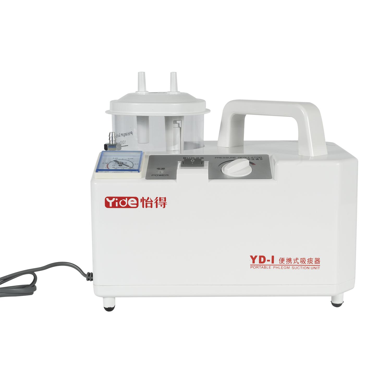 China Manufacture Medical Hospital Emergency Electrical Phlegm Suction Unit Machine Price Low Vacuum Suction Unit