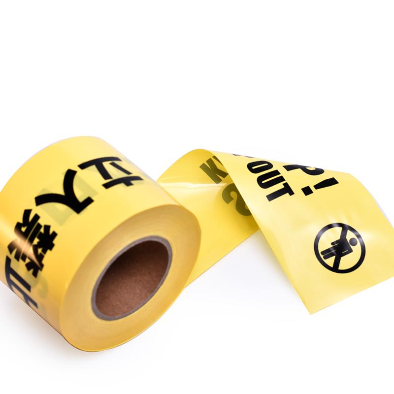 Предупреждающая лента для печати PE, не клейкая