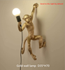 골드 벽 램프