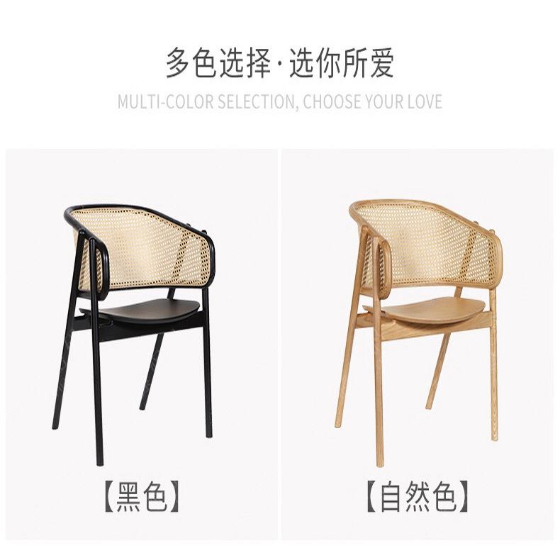 restaurant furniture dining chair solid oak wood with natural rattan 2020 new design