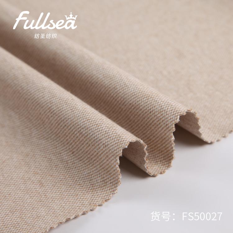 Горячее переработанное волокно Топ окрашенный трикотажный жаккард полиэстер шерсть спандекс ткань для пальто