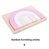 Rainbow furnishing articles/B