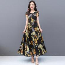 Весна-лето 2020 пляжное шифоновое платье макси для отдыха винтажное платье 3XL размера плюс подиумное платье миди элегантное женское облегающ...(Китай)