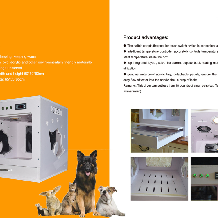 Сушилка для домашних животных, шкаф для ухода за питомцами, симпатичная форма