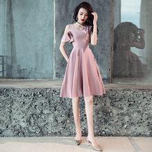 Женское вечернее Платье До Колена It's Yiiya AR337, элегантное платье с круглым вырезом и открытыми плечами, вечерние платья(Китай)