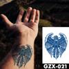 GZX-021