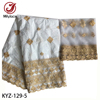 KYZ-129-5