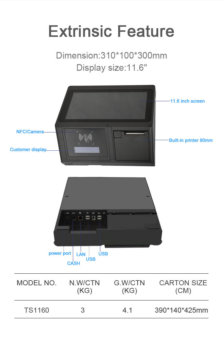 POS System With Built-in 80mm Thermal Printer 1080P IPS Screen Cashier Capacitive Touch Restaurant Pos All In One Software