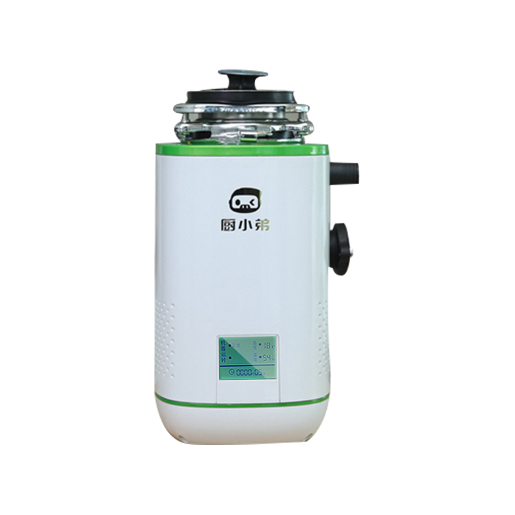 Kitchen Food Waste Disposers Automatic Remote Control Dskzc-560a