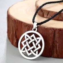 CHENGXUN мужское ожерелье с кельтским узлом, ирландский кулон, бесконечный узел, викинговая славянская Скандинавская подвеска, амулет Северног...(Китай)
