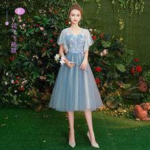 Женское платье подружки невесты It's Yiiya R222, Элегантное свадебное платье с длинным рукавом и круглым вырезом, длина до колен, Vestido De Festa 2020(Китай)