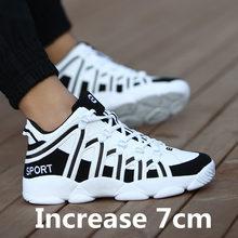 Мужские кожаные туфли, визуально увеличивающие рост, 7 см, со шнурками, повседневные, трендовые, дизайнерские, унисекс, на плоской подошве(Китай)