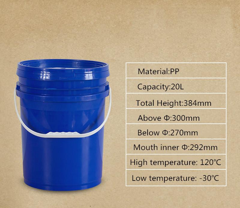 Пищевое сырье, кислотостойкий инъекционный пластиковый контейнер для краски жидкости, химический контейнер