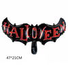 Vampire bats for Halloween