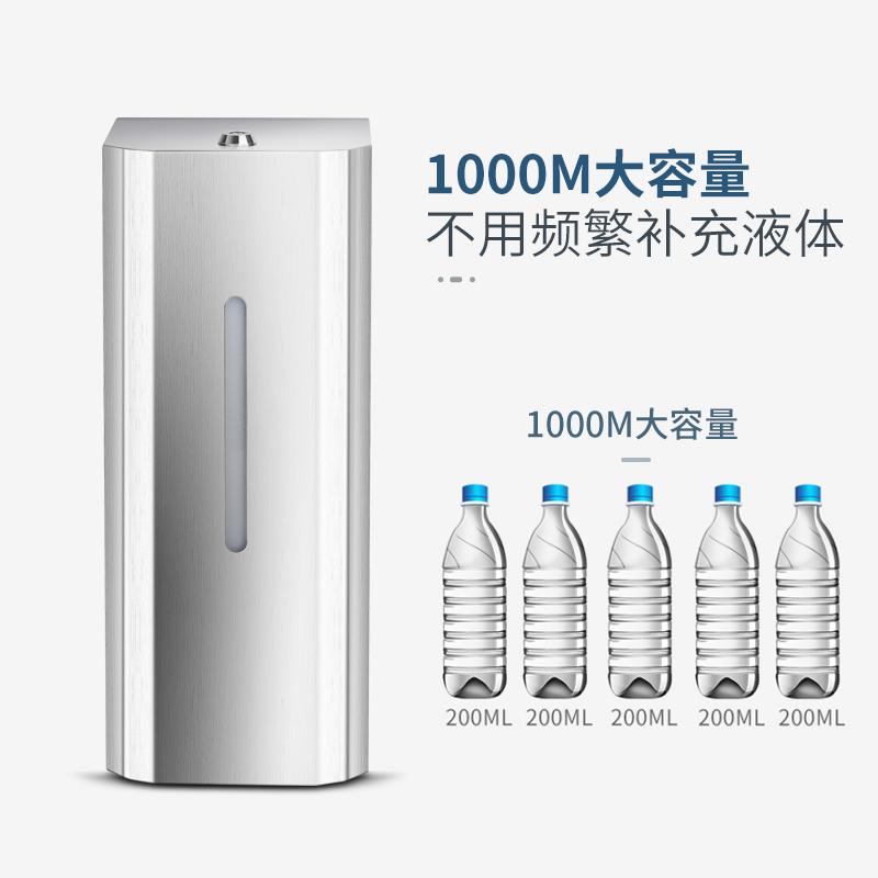 В наличии настенная Ручная стирка дезинфекции бесконтактная дезинфицирующее автоматический дозатор жидкого мыла дозатор геля для 1000 мл