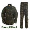 Hutan pembunuh