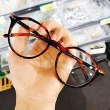 YOOSKE винтажные оправы для очков для мужчин прозрачные полигональные оправы для очков для женщин в Корейском стиле оптические очки(Китай)