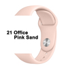 21 Office Pink Sand