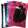 hair silk bags