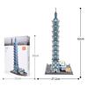 De Taipel 101 van Taiwan-China