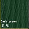 गहरे हरे रंग