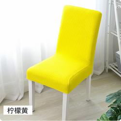 Чехлы для стульев, красные чехлы для стульев, оптовая продажа, заводская цена, жаккардовые, для свадьбы, столовой, офиса, банкета, спандекс, однотонные окрашенные