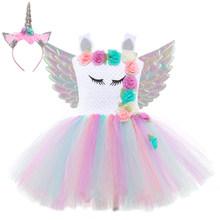 2020 платья для девочек с единорогом; Вечерние платья-пачки принцессы для девочек; Карнавальный костюм с цветочным принтом на день рождения; К...(Китай)