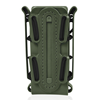 Army Green(9mm)