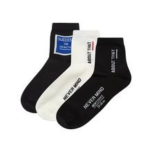 Metersbonwe 3 пар/лот, весенние мужские хлопковые носки, футбольные носки, спортивные повседневные однотонные короткие носки, Meias, мужские 230293(Китай)