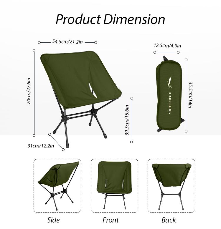 Легкие складные алюминиевые стулья Moon Camp для путешествий
