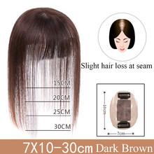 Бразильские настоящие человеческие волосы, женский парик с челкой, прямые волосы, материал волос, ручная работа, Топпер, волосы на заколках, ...(Китай)