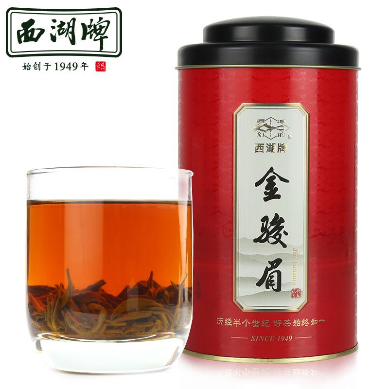 Top grade of Jin Junmei Chinese traditional Fujian Wuyi Mountain Black tea 100g classic round can - 4uTea | 4uTea.com