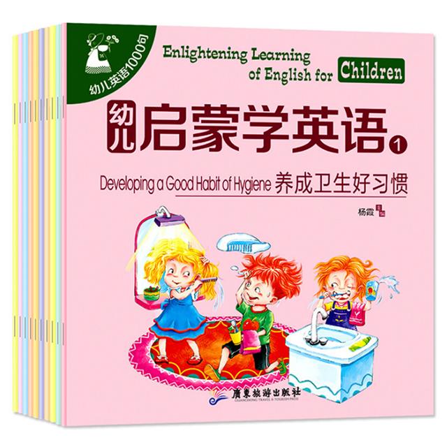 10pcs/set bilingual sound books chinese english Picture Kids Books Educational Children's Stories