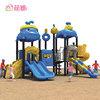 Dubbele glijbaan kinderen speeltuin outdoor