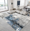 Carpets I