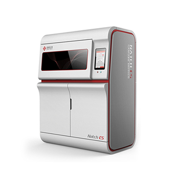 Natch CS Fully Automated Nucleic Acid Extraction Machine PCR Laboratory Equipment for Nucleic Acid
