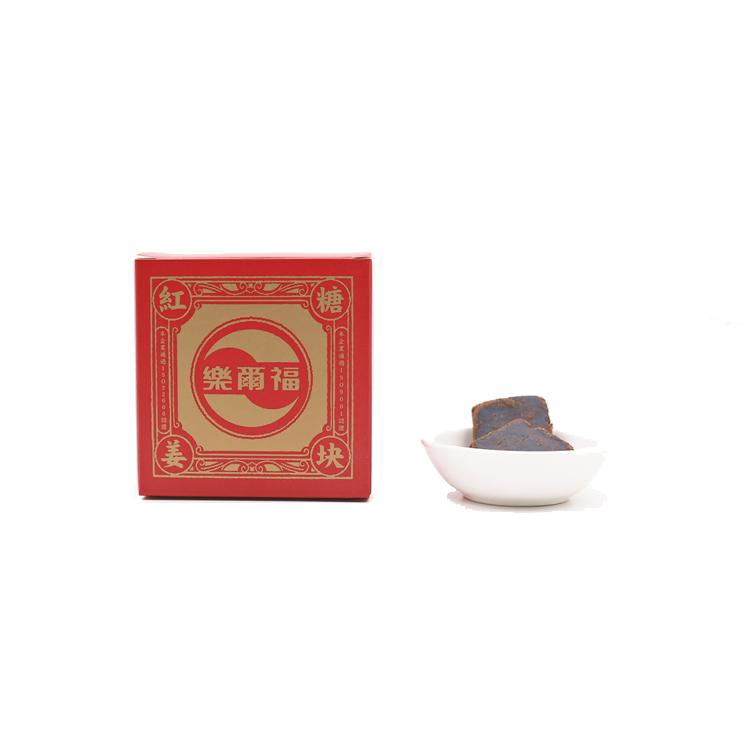 instant honey ginger tea Chinese womb tea low price - 4uTea | 4uTea.com