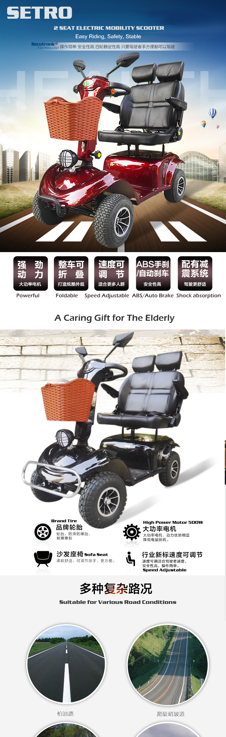 Adult 48V 4 Wheel 2 Seat Rain Cover Canopy Mobility Electric Scooter With Roof For Elder Disabled