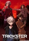 TRICKSTER -来自江户川乱步「少年侦探团」-
