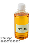 N-Benzylpyridinium-3-carboxylate China 20 years factory, item name BPC