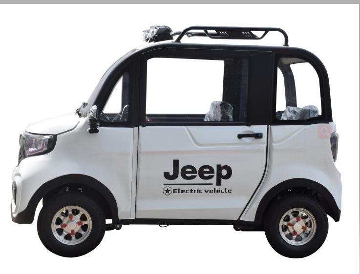 Four-wheel electric environmental protection car small electric car