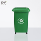 Household 50 LITRE SMALL INDOOR WHEELIE BIN Plastic Anti-Acid Household Or Office Waste Wastebins