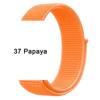 37 Papaya