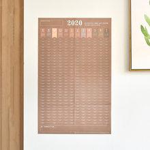 2020 повестка дня 365 дней бумажный календарь ежедневный планировщик заметки исследование сделать список Kawaii школьные принадлежности с 4 лист...(Китай)