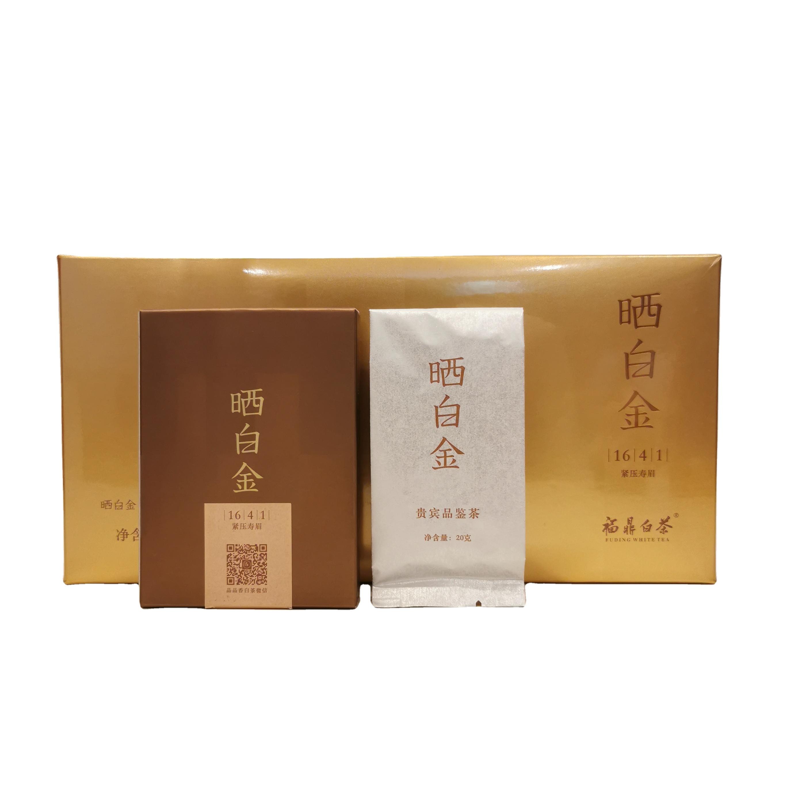 White Tea Fuding Boutique Alpine White Tea Long Brow - 4uTea | 4uTea.com