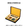 Dark green gold 16pcs gift box set