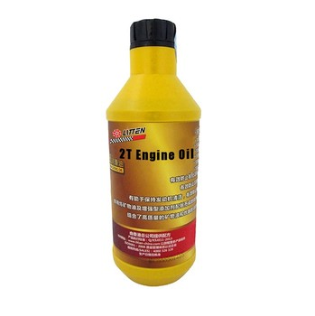 Motor Oil Wholesale POWER RACING 2T Engine Oil Lubricant