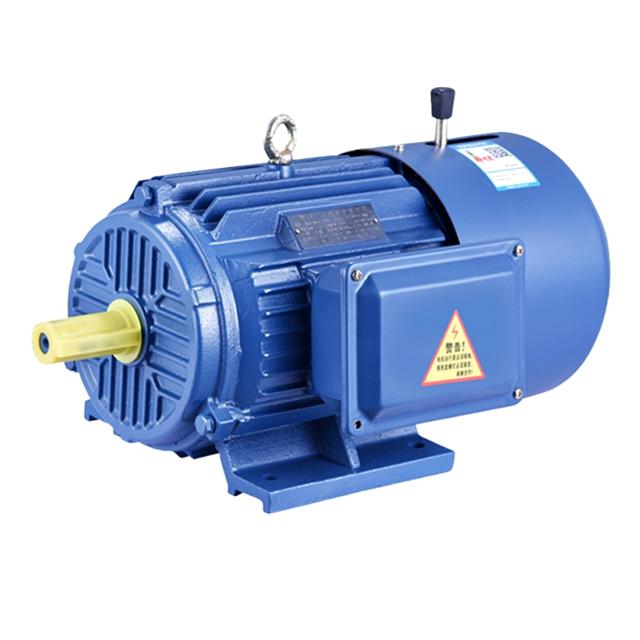 IP54 YEJ 90S-4P three phase electric brake motor 1.1kw electro magnetic brake motor